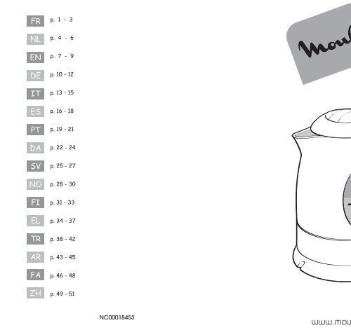 Moulinex By540D10 moulinex bouilloire moulinex by540d10 subito mode d'emploi et notice