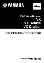 Yamaha VX Cruiser - 2007 - Manuale d'Istruzioni GR