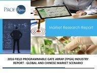 2016 FIELD PROGRAMMABLE GATE ARRAY (FPGA) INDUSTRY REPORT