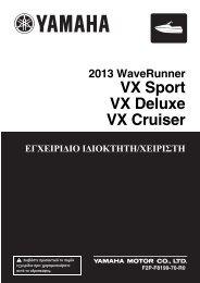 Yamaha VX - 2013 - Manuale d'Istruzioni GR