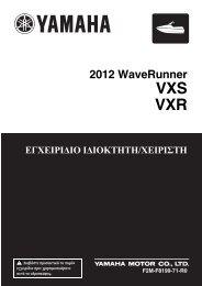 Yamaha VXR - 2012 - Manuale d'Istruzioni GR
