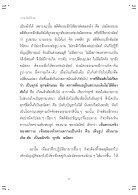 jeurjit - Page 2