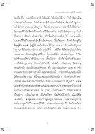 jeurjit - Page 3