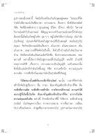 jeurjit - Page 4