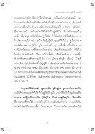 jeurjit - Page 5