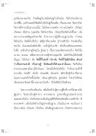 jeurjit - Page 6