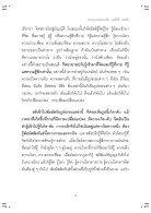 jeurjit - Page 7