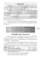 jit - Page 5
