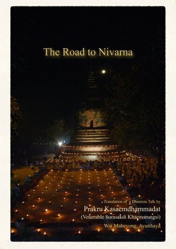 the-road-to-nivarna