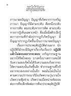 yudjai - Page 2