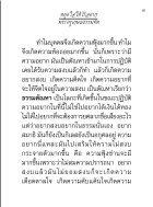yudjai - Page 3