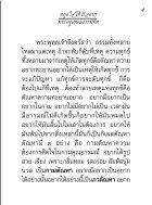 yudjai - Page 5