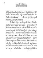 yudjai - Page 6
