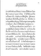 yudjai - Page 7