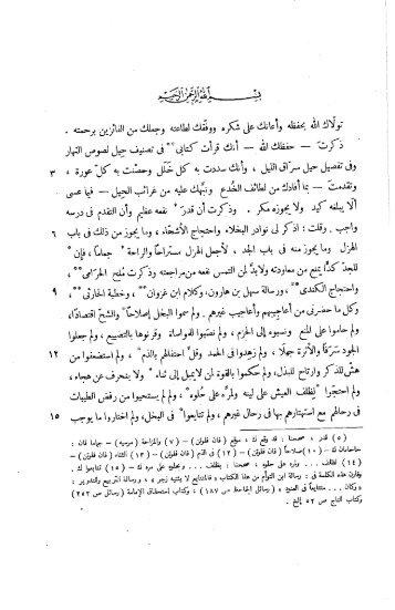 Bukhalaa_1