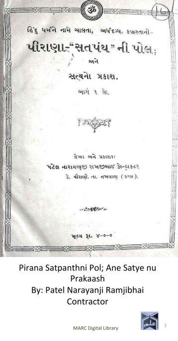Book 75 Pirana Satpanthni Pol; Ane Satye nu Prakaash
