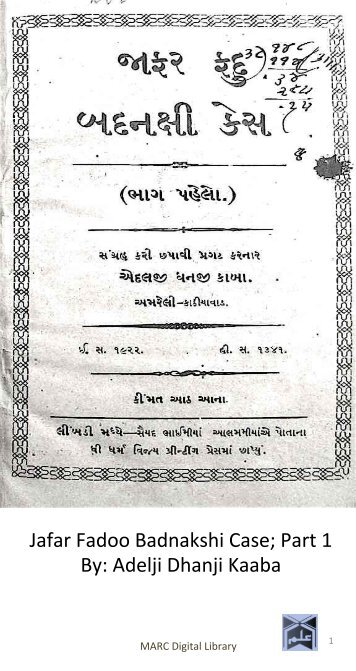 Book 27 Jaffer Fadoo Badnakshi Case Part 1