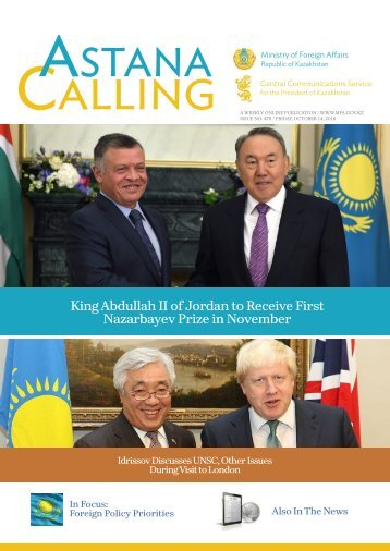 King Abdullah II of Jordan to Receive First Nazarbayev Prize in November