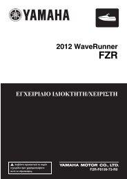 Yamaha FZR - 2012 - Manuale d'Istruzioni GR