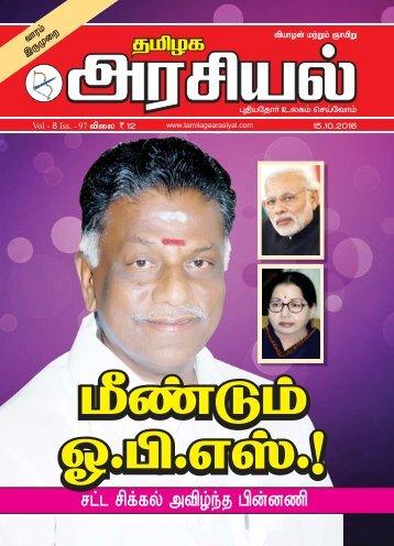 15.10.2016 - Tamilagaarasiyal