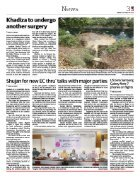 e_Paper, Sunday, October 16, 2016 - Page 3