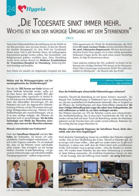 Drachme30_WEB