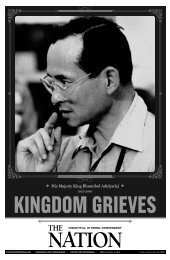 KINGDOM GRIEVES