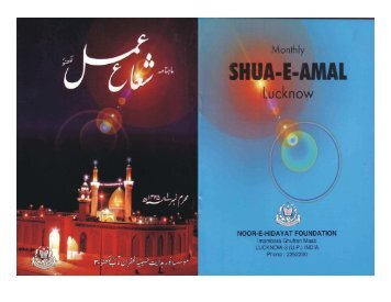01-MAR-APR-2004 MONTHLY MAGAZINE SHUA E AMAL EDITOR ASEEF JAISI PUBLISHED BY NOORE HIDAYAT FOUNDATION LUCKNOW