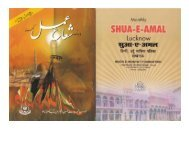 02-APR-MAY-2004 MONTHLY MAGAZINE SHUA E AMAL EDITOR ASEEF JAISI PUBLISHED BY NOORE HIDAYAT FOUNDATION LUCKNOW