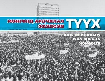 how-democracy-was-born-mongolia