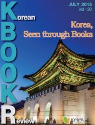 k-book review7