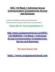 SOC 110 Week 1 Individual Group Communication Competencies Survey and Summary
