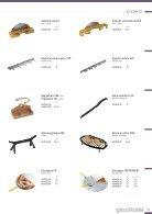 5_Pizzeria_2012_web - Page 5