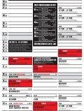 JE T'AIME - Schauspiel Frankfurt - Seite 2