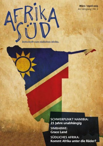 afrika süd 2015-2