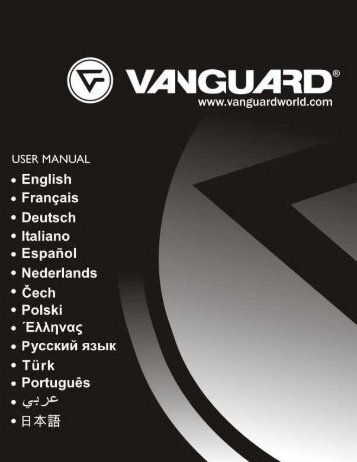 Vanguard Jumelles Vanguard Spirit ED 10X42 - notice