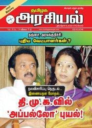 Tamilagaarasiyal - 22.10.2016- Issue - PDF (1)