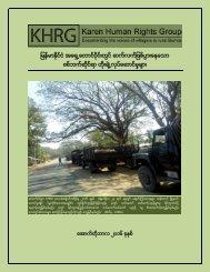 2016_militarisation_commentary_khrg_burmese