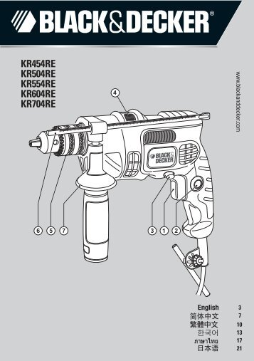 BlackandDecker Marteau Perforateur- Kr604re - Type 2 - Instruction Manual (Asie)