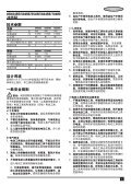 BlackandDecker Marteau Perforateur- Kr604re - Type 2 - Instruction Manual (Asie) - Page 7