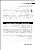 BlackandDecker Presse Fruits- Lcj82 - Type 1 - Instruction Manual (Anglaise - Arabe) - Page 6
