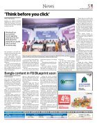 DT e-Paper, Saturday, October 22, 2016 - Page 5