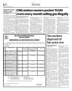 DT e-Paper, Saturday, October 22, 2016 - Page 6