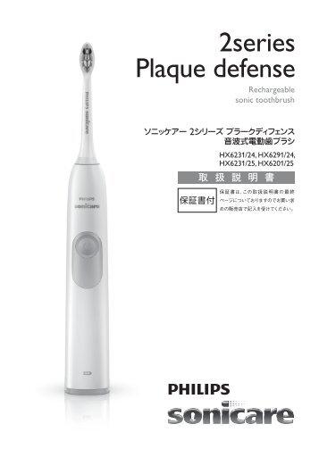 easyclean rh yumpu com philips sonicare toothbrush user manual philips electric toothbrush user manual