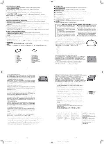 Brother PR-600/600C - Manuel d'instructions du cadre plat pour PR-600/600C(kit de mise à niveau)
