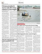 ePaper_2nd Edition_October 12, 2016 - Page 2