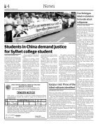 ePaper_2nd Edition_October 12, 2016 - Page 4