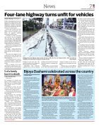 ePaper_2nd Edition_October 12, 2016 - Page 7