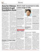 DT e-Paper, Friday, October 14, 2016 - Page 2
