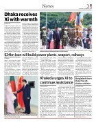 DT e-Paper, Saturday, October 15, 2016 - Page 3